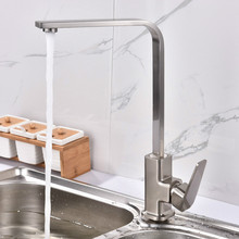 Bathroom draw silk square hot and cold wash basin faucet kitchen sink rotation special