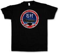 2018 mens Fashion t-shirt vintage galleta del planeta starship ishimura logo t-shirt-del espacio muerto camiseta