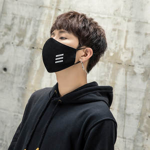 Letter-Masks Korean ACTIVATED-CARBON-FILTER Dust Men with Breathing Fabric Pick M020