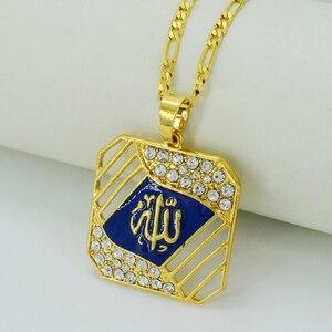 Image 4 - Anniyo Profeet Allah Hanger En Kettingen Voor Vrouwen/Mannen, Goud Kleur Islam Kettingen Moslim Sieraden Artikelen #027506