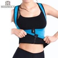 Women Neoprene Shapewear Push Up Vest Waist Trainer Tummy Belly Girdle Hot Body Shaper Waist Cincher