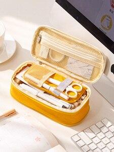 Image 4 - 韓国かわいい刑法かわいい学校ペンケース大ビッグペンバッグポーチ多機能文具箱用品化粧品ボックスギフト 2020