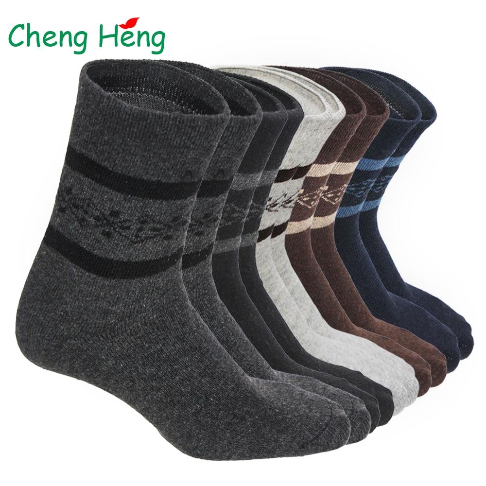 Rabbit Wool Blended Mens Spring Winter Warm Socks Deodorant Soft Anti-Bacterial Business Casual Striped Rhombic Prints Male Sock