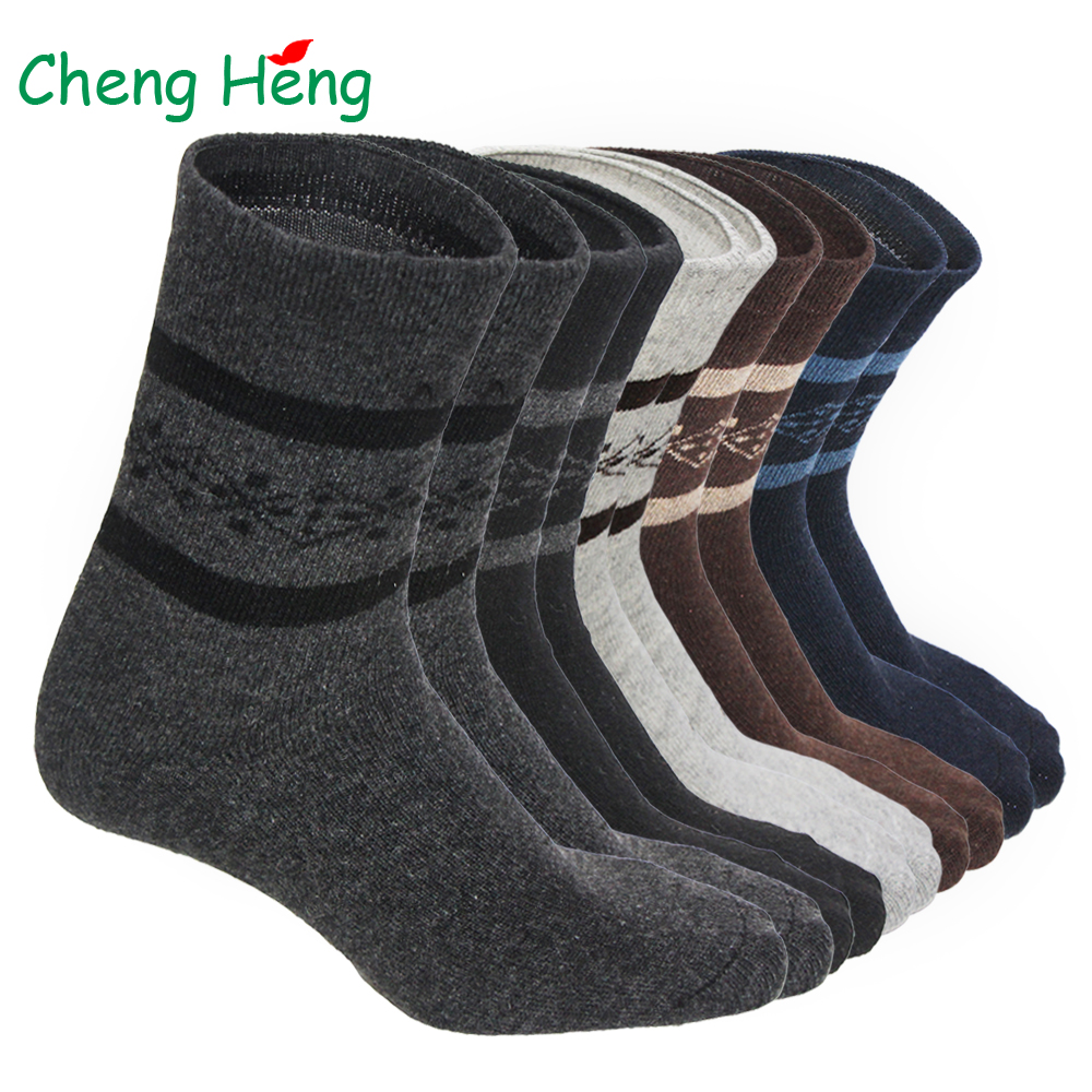 Rabbit Wool Blended Mens Spring Winter Warm   Socks   Deodorant Soft Anti-Bacterial Business Casual Striped Rhombic Prints Male   Sock