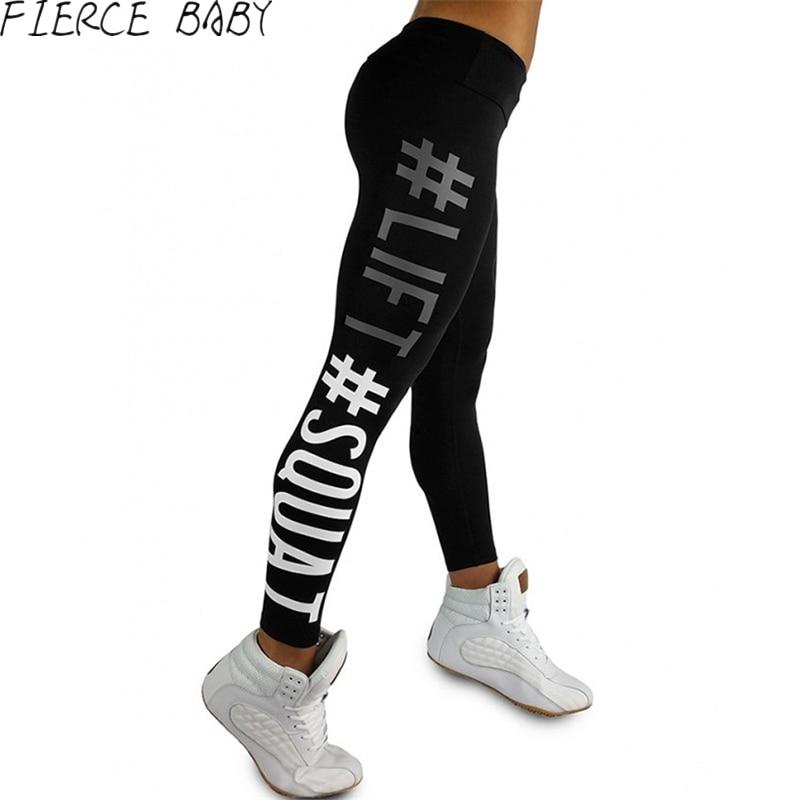 2017 Yoga Pants Women Leggings Sport Yoga Leggings Pants ...