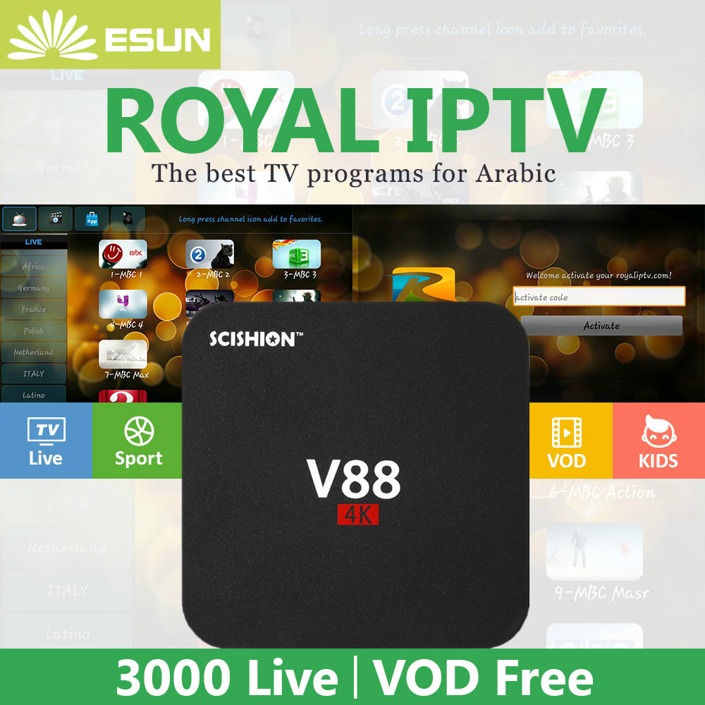 RoyalTV V88 With 1 Year Royal IPTV Free Arabic IPTV Europe IPTV VOD 1G/8G Android tv box set top box media player latest quad core smart android tv box 1g 8g with 1year free 700 iptv channels europe arabic french italy sky canal iptv tv box