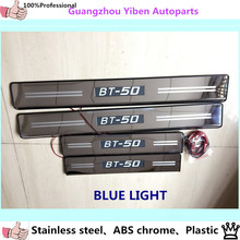 Car LED Blue Light threshold cover Stainless steel door Scuff stick outside pedal panel part for