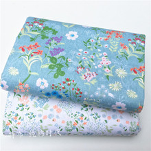 160x50cm Herb Leaf Floral Cotton Design Tissus High Quality Tecidos DIY Sewing Craft Cloth Fabric Patchwork Quilts 160g/m