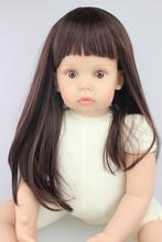 75cm large size Silicone reborn baby doll kit long hair bebe clothing model  bonecas for 9M-1YEAR girls toys
