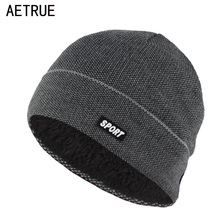 Winter Hat Beanies Skullies Knitted hat Winter Hats For Men Women Brand Cap Skull Gorros Balaclava Bonnet Beanie Fleece New 2017