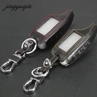 Jingyuqin Leather Alarm Remote Keychain Case For Scher Khan Magicar 5 For Scher Khan Magicar M3
