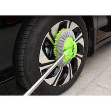 Retractable Three-Section Chenille Car Wash Mop Wax Tow Dust Scorpion Cleaning Car Cleaning Car Wash Tools Car Supplies(China)