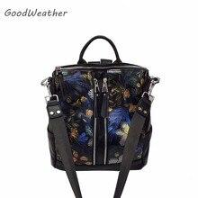 Мода 2017 г. Малый 3D с цветочным принтом рюкзак для женская обувь высокого качества черная кожа туристические рюкзаки женщина молнии сумки на ремне