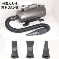 2200W Electric Pet Hairdryer Double Motor Golden Hair Blower Large Dogs Hair Dryer Water Machine High Power Low Sound