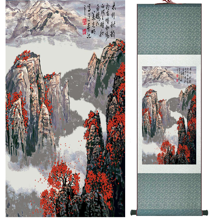 landscape painting Home Office Decoration Chinese scroll painting mountain and River paintingPrinted painting042302