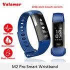 Volemer Hot M2 Plus M2S Fitness Smart Bracelet Watch Blood Pressure Heart Rate Blood Oxygen 50 Words Message Display Smart Band