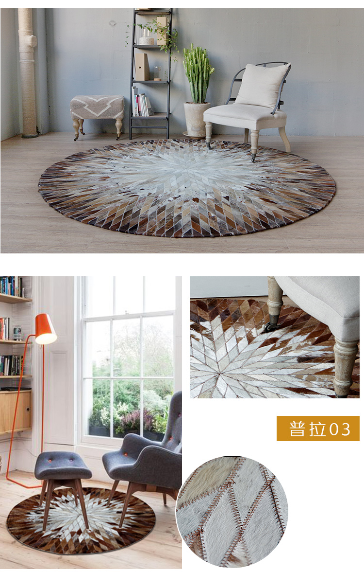 Handmade leather stitching round carpet study black and white ...