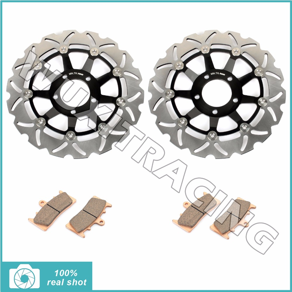 Motorcycle New Front Brake Discs Rotors + Brake Pads for SUZUKI GSF1200 GSF 1200 S Bandit 2001 2002 2003 2004 2005 01-05 starpad for lifan motorcycle lf150 10s kpr150 new front brake discs accessories