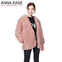 Casual Plus Size Winter Women Faux Fur Coat Artificial Fur Pink Fur Jacket Women Furry Teddy Jacket