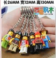 FREE SHIPPING BY DHL 200pcs/lot 2015 New Plastic LEGO Keychains Novelty Cartoon Keyrings Gifts