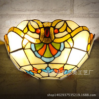 Stained Glass Handcrafted Floral Wall Sconce Lamp Wall Light Bronze Finish