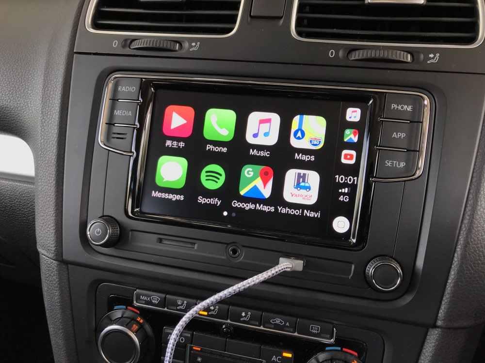 Detail Feedback Questions About Rcd330 Plus Rcd330g Carplay Mib