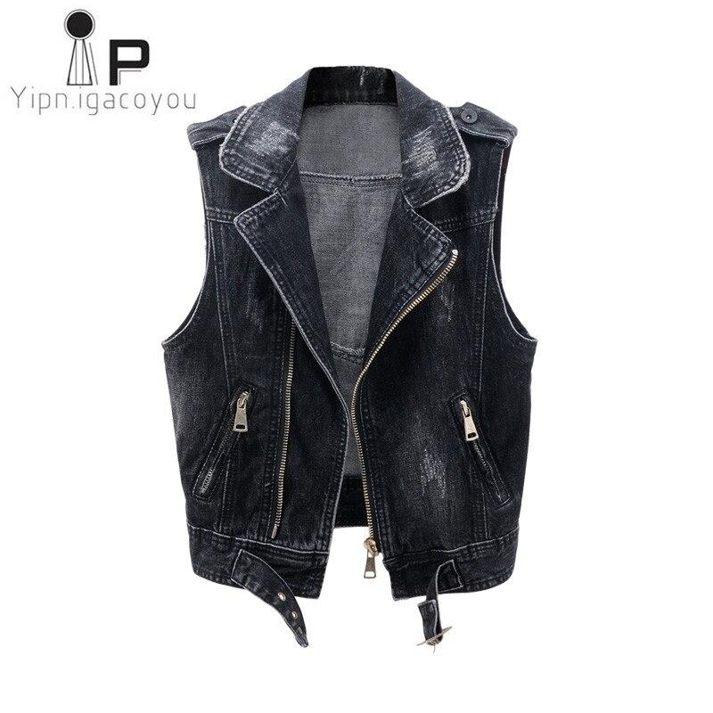 Spring Jean Vest Female 2019 Plus size Denim Jacket For Women orean Harajuku Ladies Vintage Slim