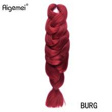 Aigemei 82inch 300g Jumbo Braid 13 Kinds Color Expression(China)