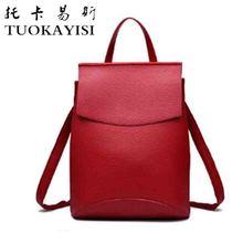 2017 новое поступление модные женские кожаные рюкзак новый сезон весна-лето студентов рюкзак женщин корейский стиль рюкзак высокое качество