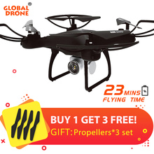 hot deal buy global drone gw26 long time fly rc dron remote control helicopter fpv mini quadcopter wifi altitude hold drones with camera hd