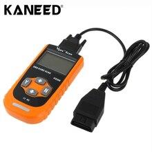Для BMW Сканирования VS550 Vgate для Ford/Nissan Профессиональный OBDII EOBD Автомобилей Неисправностей Code Reader Сканер Vehilce Код Сканирования инструмент