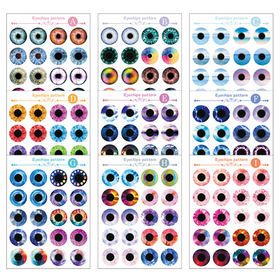 14mm Blyth Doll Eyes Chips Pattern Paper Transparent Thin Glass Eye Chips For Blyth Eyechips DIY Eyeball Customized Accessories
