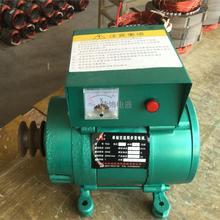 220v 50HZ Высокая мощность маленький генератор 5000W однофазный бесщеточный синхронный генератор возбуждения