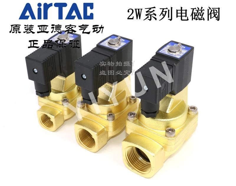 2W150-15 2W200-20 2W250-25 Pneumatic components AIRTAC 2W series original Pneumatic water solenoid valves One year warranty цены