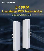 Wi fi маршрутизатор comfast cpe уличный с антенной 2 шт 5 км