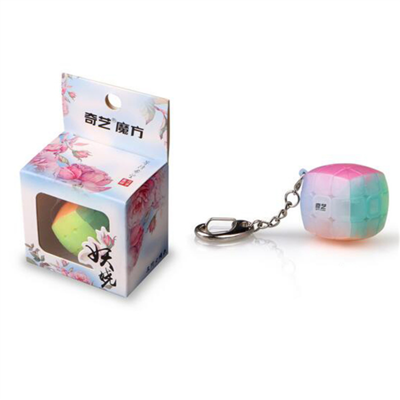 Newest QiYi 3x3x3 Little Steamed Bun Magic Cube Mini Educational Toys for Brain Trainning Jelly Color-3cm Keychain cube