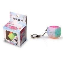Новинка qiyi 3x3x3 маленькая Паровая булочка магический куб