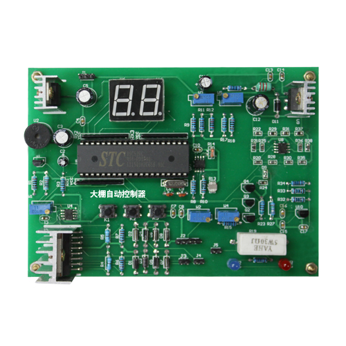 Greenhouse Automatic Controller and Its Test Tooling Electronic Skill Competition Training Kit training and competition