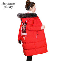 Fashion Winter Cotton Jacket Long Women Large Real Fur Collar Hooded Parka Thick Warm Back Printed