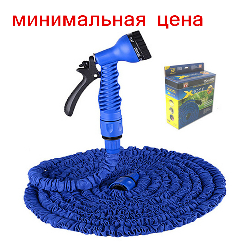 15m 30m 45m 60m quality garden water hose extension Stretched hose watering Magic Expandable Garden Watering Hose with Spray Gun