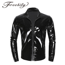 New Long Sleeve Patent Leather Men Shiny Metallic Front Zip Stand Collar Tops Wet Look Nightclub Style Jackets Party Costumes
