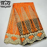 H&Q Best Selling French Net Lace Fabric African Lace fabric Special Fishnet Design Embroidery Lace With Stones For Women Dress