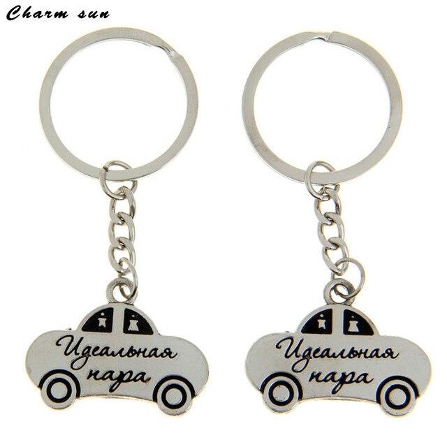 2017 new car keychain for the pair couple cute couple keychain, Ideas