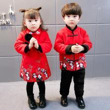 Панда вышивка теплая детская обувь для девочек мальчиков китайский год костюмы Cheongsam/спортивный костюм Тан Костюм Весенний фестиваль