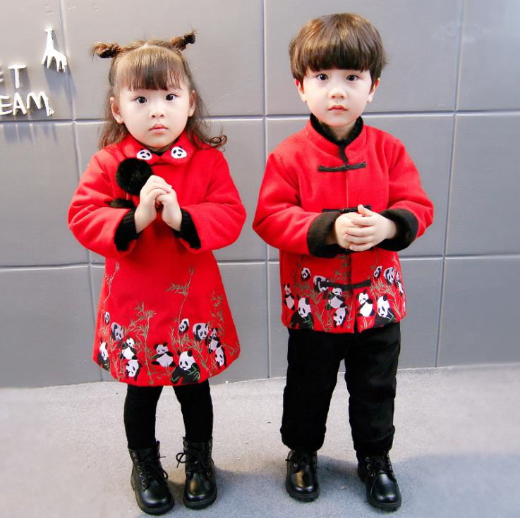 Panda Embroidery Warm Kids Girls Boys Chinese New Year Costumes Cheongsam/ Tracksuit Tang Suit Spring Festival Children Clothes