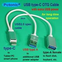 USB3.1 Type C Otg Kabel Met Externe Opladen In Staat Extra Etra Lading Power Voor Macbook USB C Mobiele Hdd Flash schijf Mobiele telefoon Accessoire bundels Mobiele telefoons & telecommunicatie -
