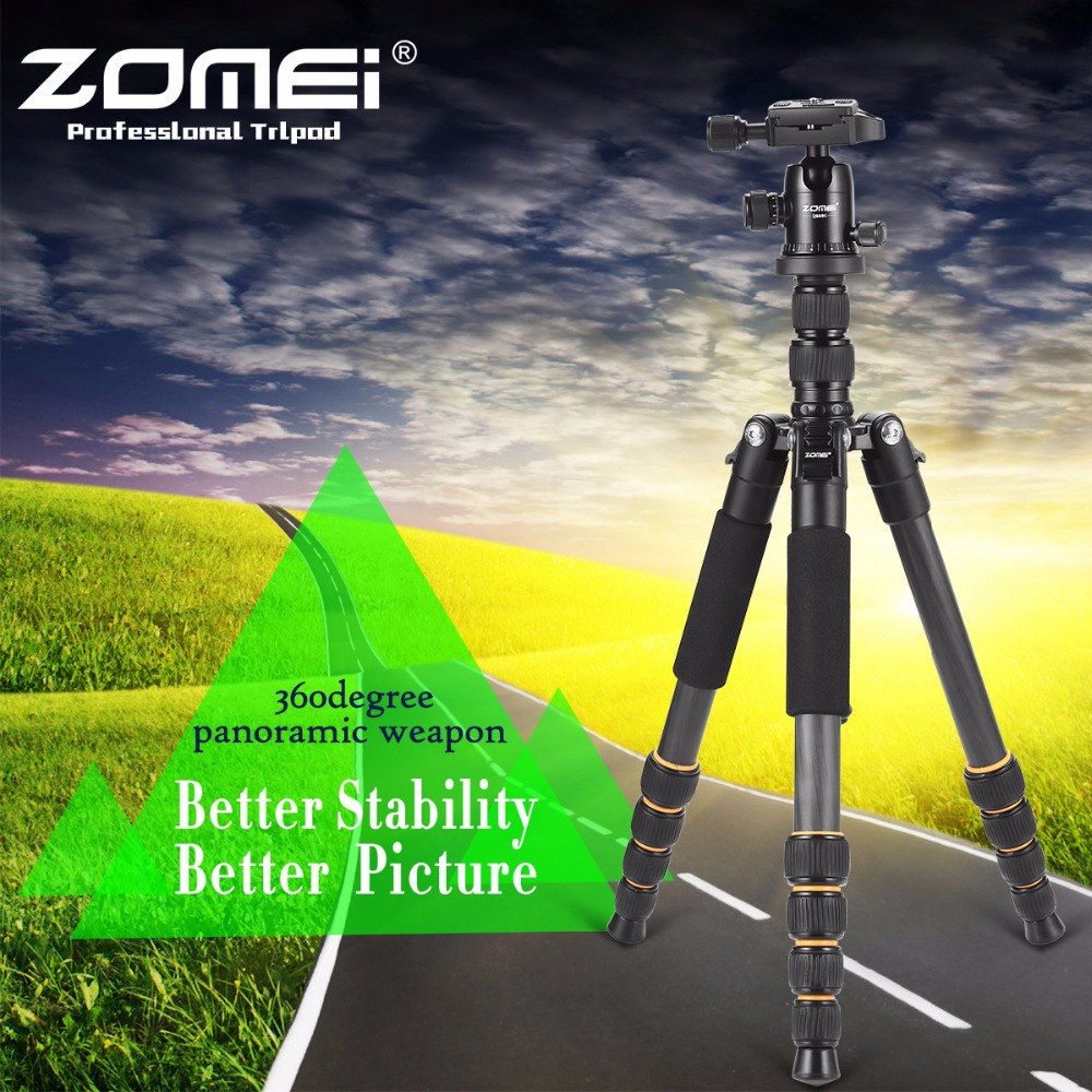 ZOMEI Q666Aluminum Portable Tripod with Ball Head Heavy Duty Lightweight Professional Compact Travel for All DSLR Digital Camers towel racks wall mounted bathroom towel double stainless steel rail holder shelf storage rack bar bathroom tools