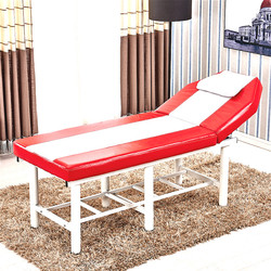Multifunction durable PU Folding Massage Tables Foldable Salon Furniture adjustable Thicken Beauty bed 70*60*190/70*60*190