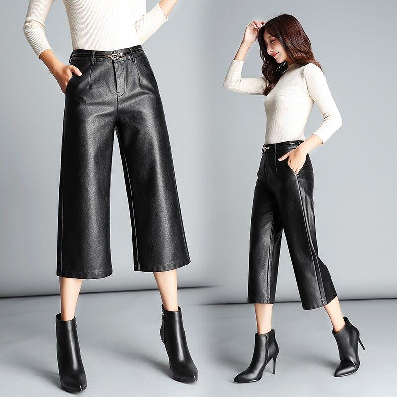 2018 printemps et automne nouveau pantacourt femme taille haute était mince décontracté ample large en cuir pantalon