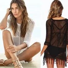 70f4259c2dd9 Compra crochet beach output y disfruta del envío gratuito en ...